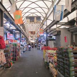 שוק רמלה - Ramle Market