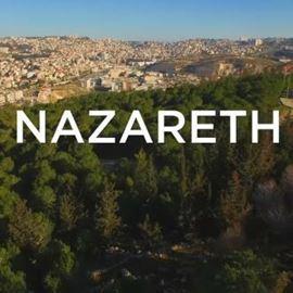 נצרת - Nazareth