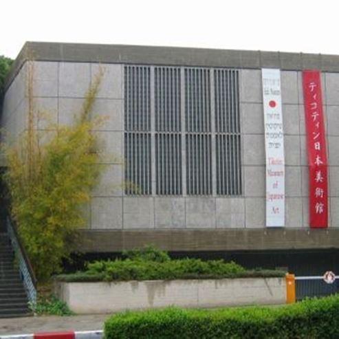חזית המוזיאון בשדרות הנשיא - Front of the Museum on Hanasi Avenue