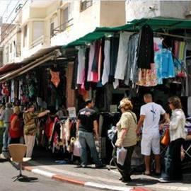 שוק בצלאל - Bezalel Market
