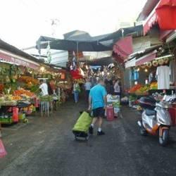 שוק הכרמל - HaCarmel Market