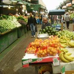 שוק התקווה - HaTikva Market