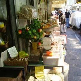 שוק לוינסקי - Levinski Market