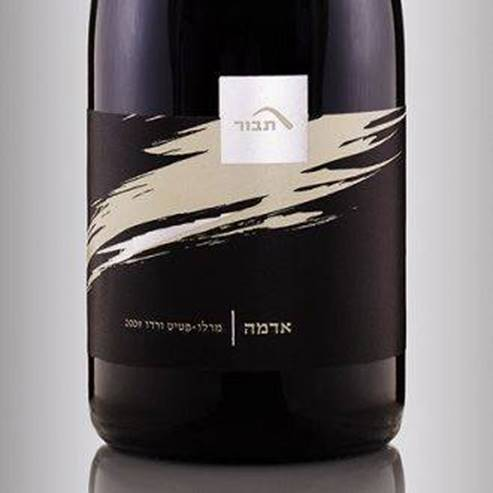 Tavor Winery wine - יין של יקב תבור