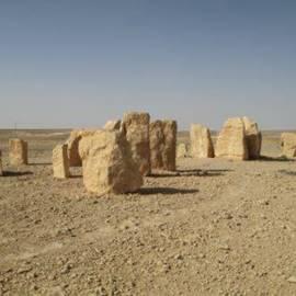 טיילת הפסלים במצפה רמון    - Sculpture arae in Mitzpeh Ramon