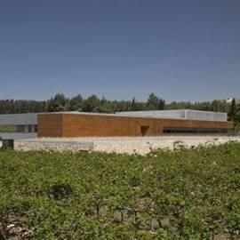 מרכז המבקרים - Visitor's center