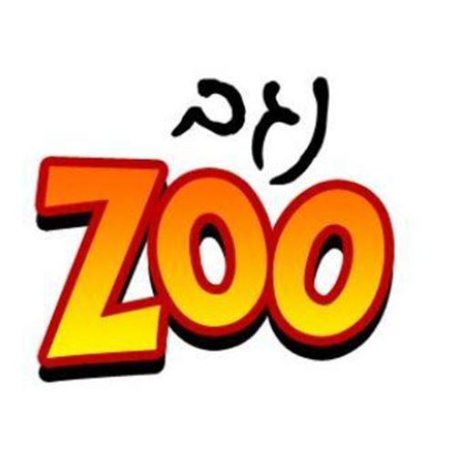 לוגו- נגב Zoo - Negev Zoo Logo