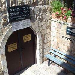 כניסה לבית הכנסת - Synagogue entrance