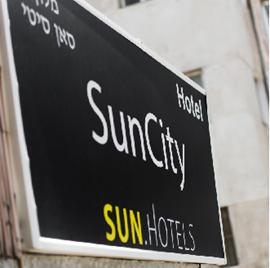 מלון סאן סיטי - לוגו מלון - Sun City Hotel - Hotel's Logo