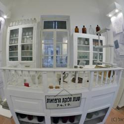 בית מרקחת - Pharmacy