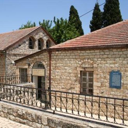 אתר השחזור בראש פינה - Restoration site in Rosh Pina