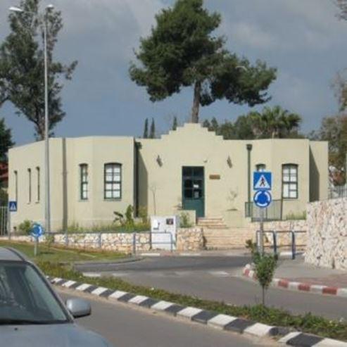 בית ראשונים פרדס חנה - Biet HaRishonim Pardes Hanna