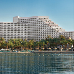 חזית מלון רויאל ביץ' אילת - Front of Royal Beach Eilat Hotel