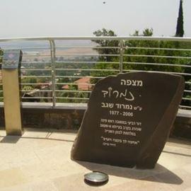 מצפה נמרוד בראש פינה - Nimrod Observatory in Rosh Pina
