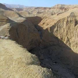 נחל פרס - Peres River