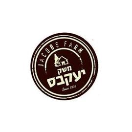 לוגו גבינות משק יעקבס - Meshek Yaakov's Logo