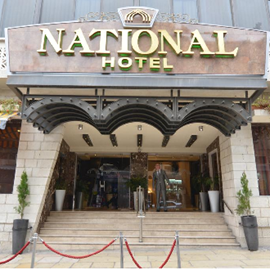 חזית מלון נשיונל - Front of National Hotel