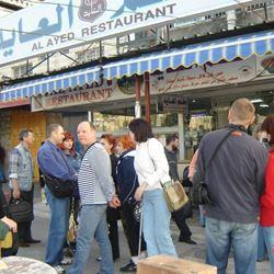 מסעדת אל אעיד - Restaurant Al Ayed