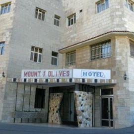 מלון הר הזיתים - חזית - Har HaZeitim Hotel - Front