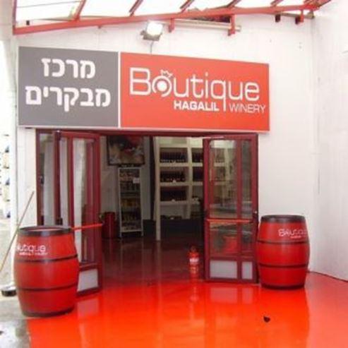 כניסה למרכז מבקרים - Visitor's center entrance