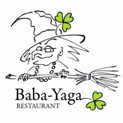 תמונת לוגו של מסעדת באבא יאגה - Logo Image of Baba Yaga