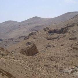 מדבר - Desert