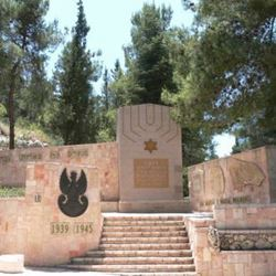 הר הרצל - Mount Herzl