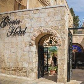 מלון גלוריה - חזית - Gloria Hotel - Front