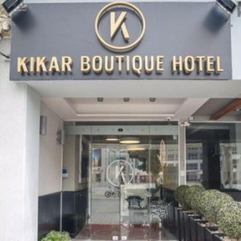 חזית מלון כיכר בוטיק - Front of Boutique Square Hotel