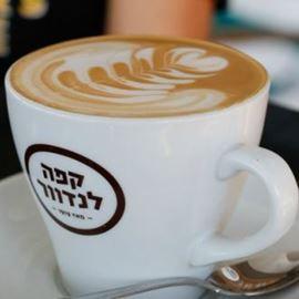תמונה של כוס קפה בלנדוור - A picture of a cup of Landwers Cafe