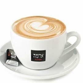 כוס קפה ארומה ישראל - A cup of Aroma Israel Cafe