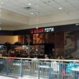 סניף קניון חולון - Holon Mall Branch