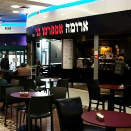 סניף קניון השרון - HaSharon Mall Branch