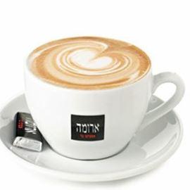 תמונה של כוס קפה של ארומה  - A picture of an aroma Cafe cup