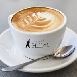 ספל קפה - Cafe Mug