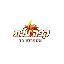 לוגו של קפה עלית - Logo of Cafe Elit