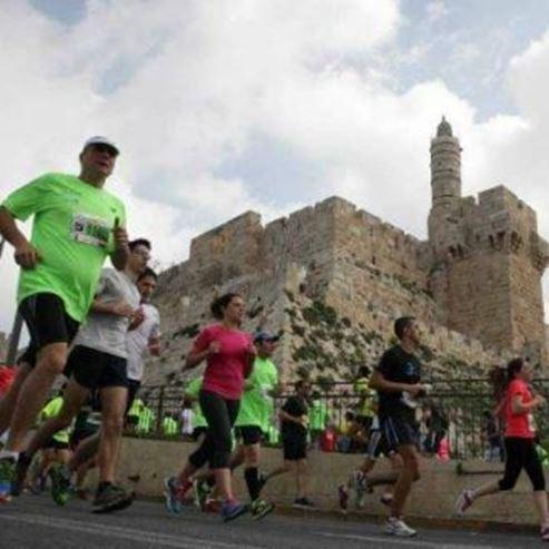 מרתון ווינר ירושלים