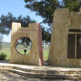 """אנדרטת """"אלכסנדרוני"""" - The """"Alexandroni"""" Monument"""