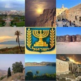 תמונות של ירושלים מהסיור - Pictures of Jerusalem from the tour