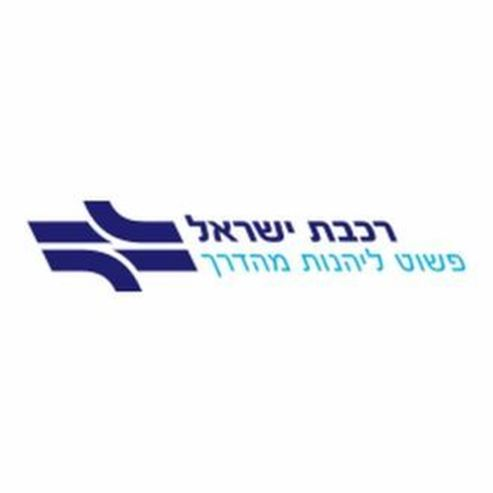 רכבת ישראל - Israel Railways