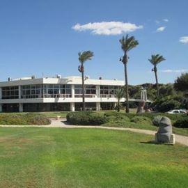 קיבוץ שדות ים - Kibbutz Sdot Yam