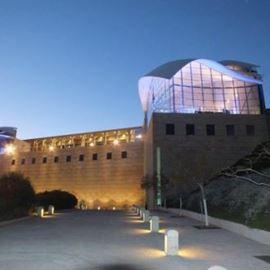 מרכז כנסים יצחק רבין  - Itzhak Rabin Convention Center