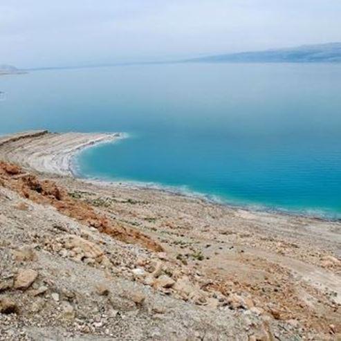 ים המלח - Dead Sea