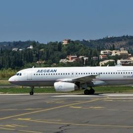 איגיאן איירליינס - Aegean Airlines
