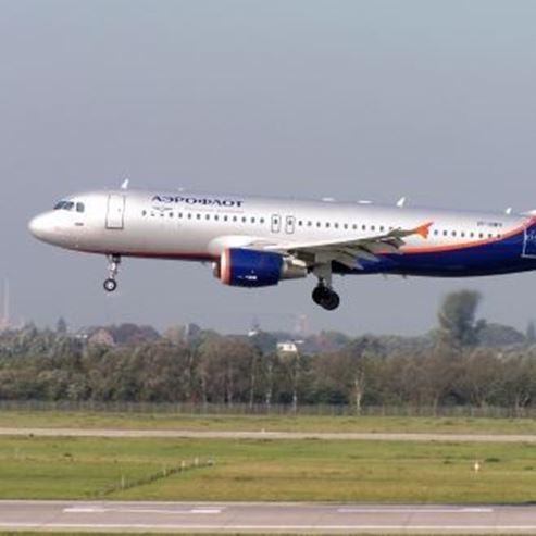 אֵרופלוט ראשן איירליינס - Airiflot Russian Airlines