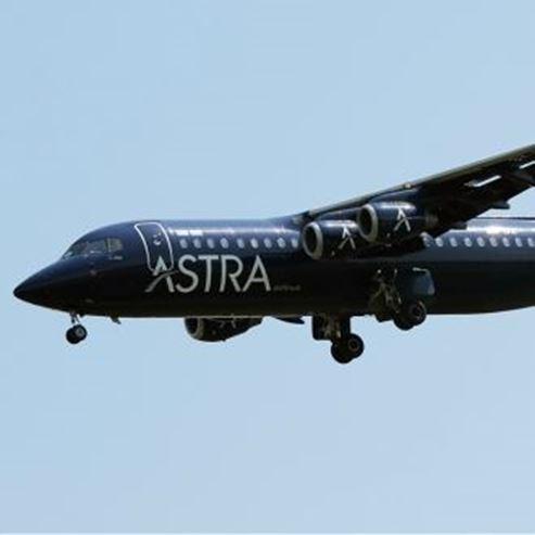 אסטרה איירליינס - Astra Airlines