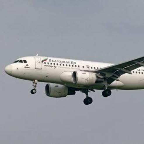בולגריה אייר - Bulgaria Air
