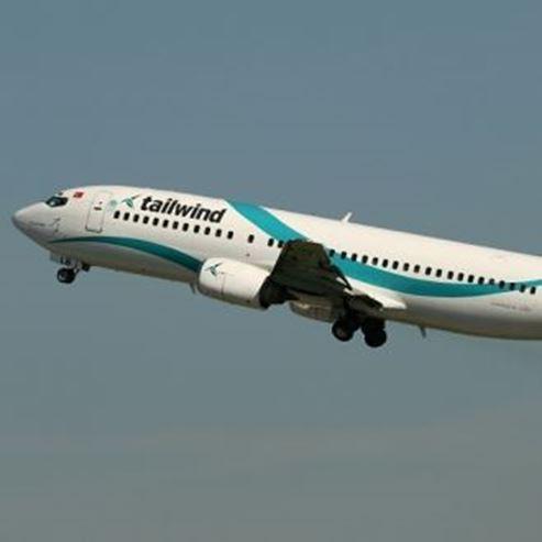 טיילווינד איירליינס - Tailwind Airlines