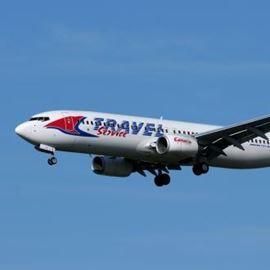 טרוול סרוויס - Travel Service