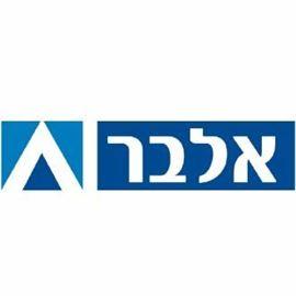 אלבר  לוגו  - Elbar Logo